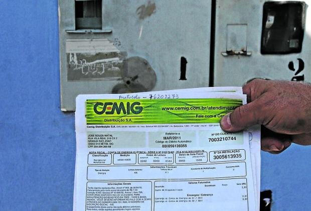 Aumento da tarifa energética é de 5,93% / Foto: Divulgação